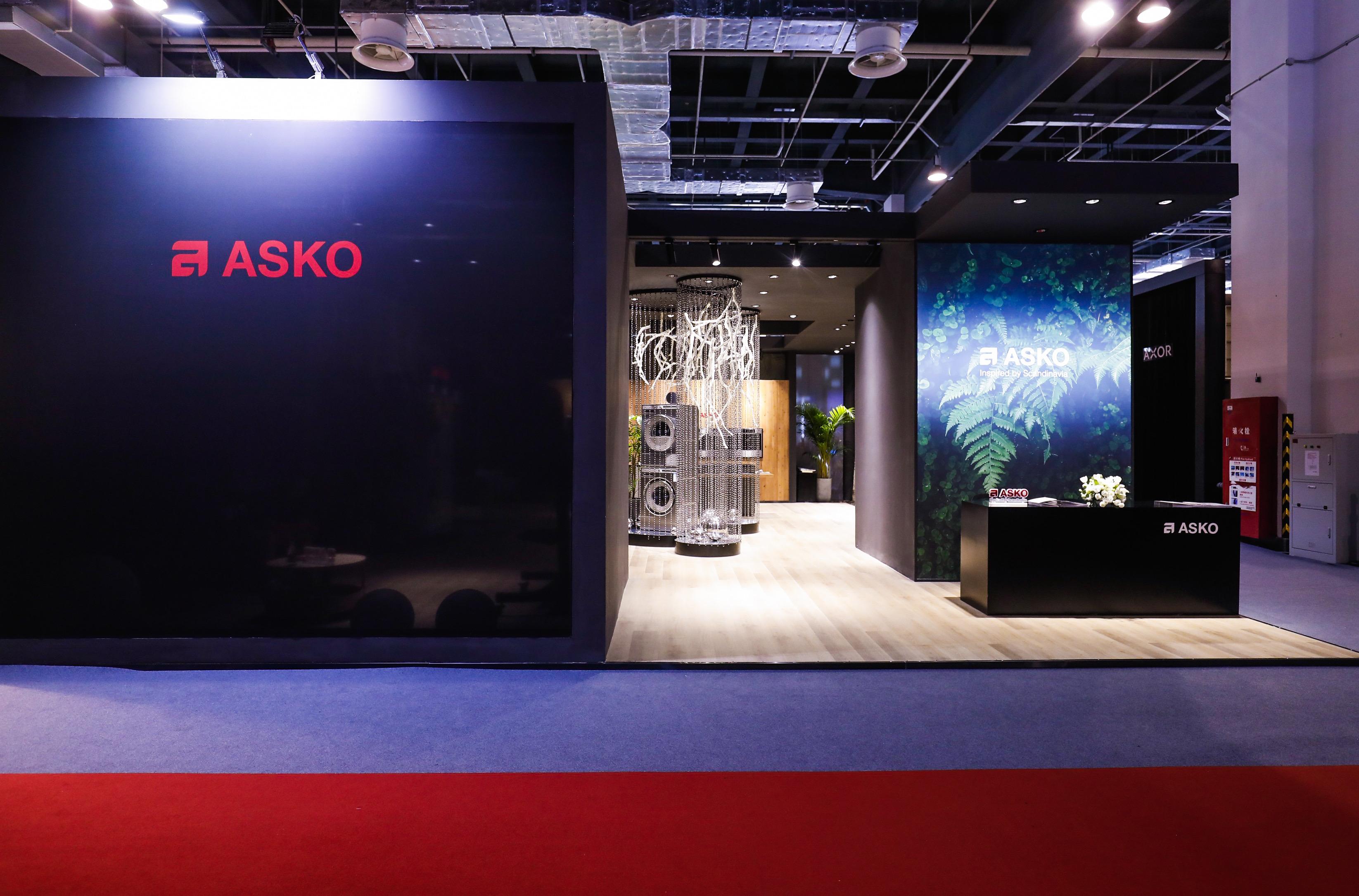 至奢新生 自然与共  ASKO X 设计上海 以再生之名,焕美学人居新篇章插图