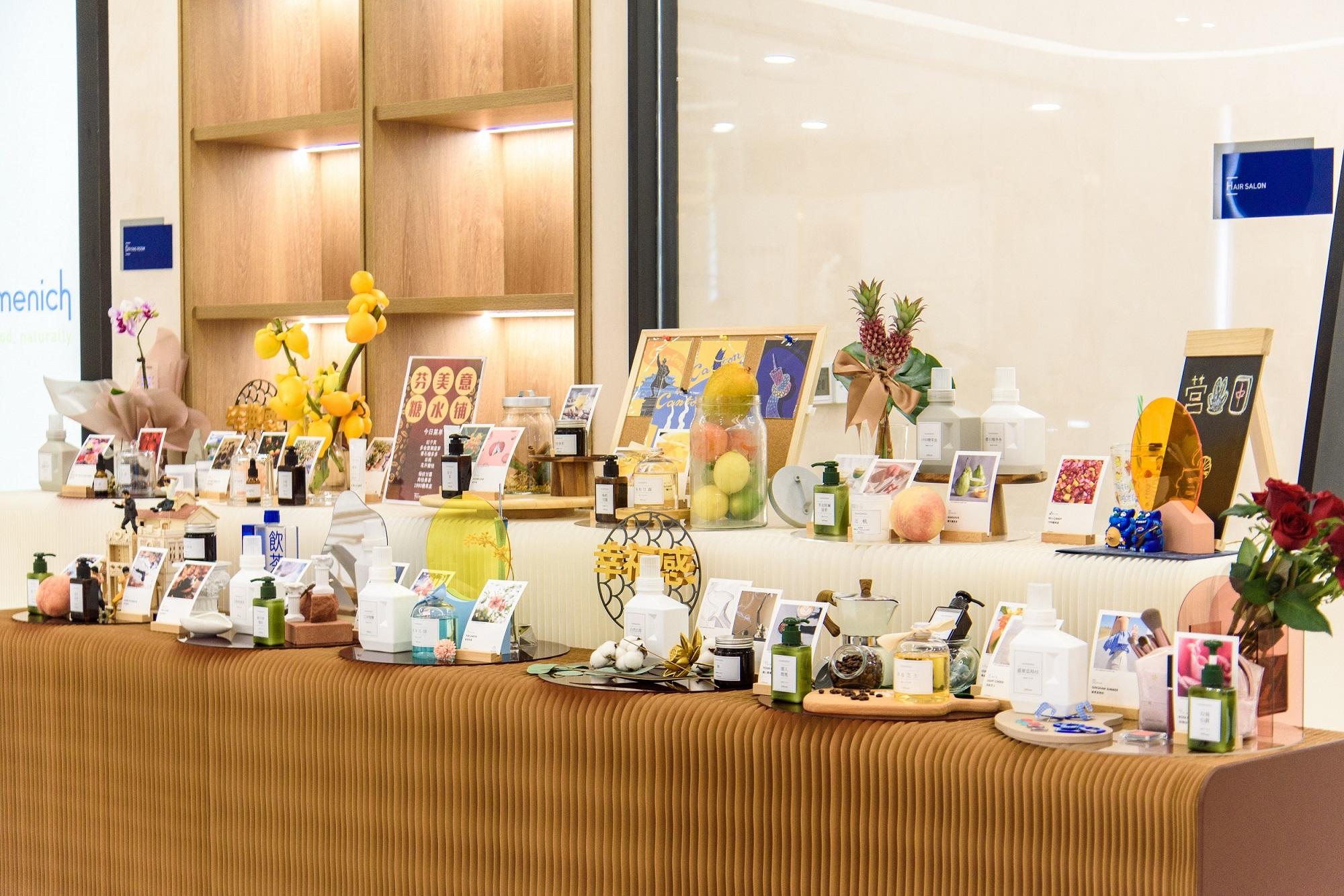 芬美意广州创香体验中心开业,为迅速增长的华南市场提供独特的客户定制体验插图(2)